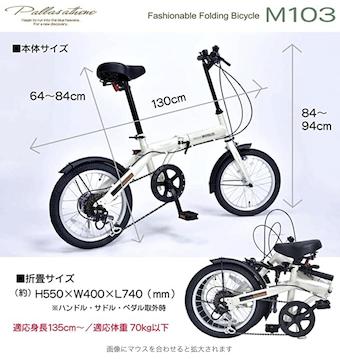 f:id:im_kurosuke:20210516180017p:plain