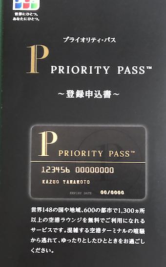 f:id:im_kurosuke:20210519101623j:plain