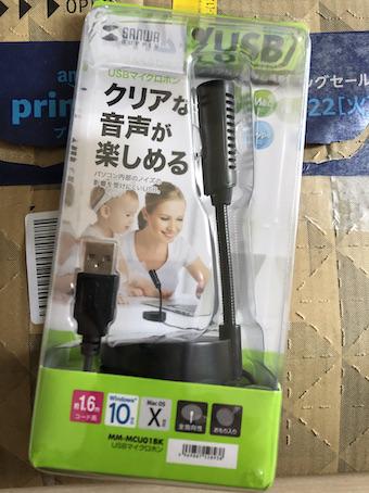 f:id:im_kurosuke:20210609103927j:plain