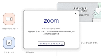 f:id:im_kurosuke:20210609114016p:plain