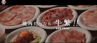 f:id:im_kurosuke:20210610091049p:plain