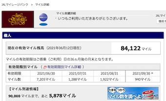 f:id:im_kurosuke:20210612102637p:plain
