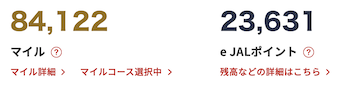 f:id:im_kurosuke:20210612102729p:plain