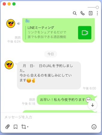f:id:im_kurosuke:20210614204221p:plain