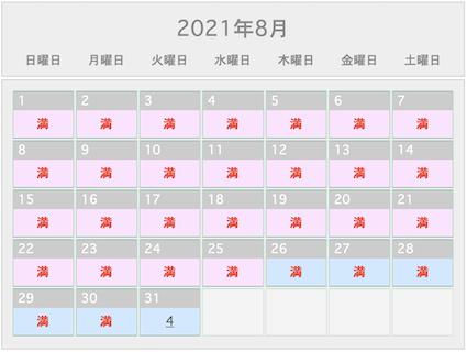 f:id:im_kurosuke:20210719102440p:plain