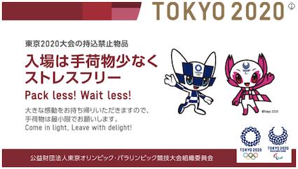 f:id:im_kurosuke:20210720090337p:plain