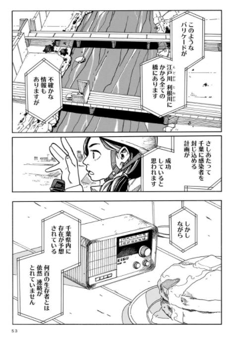 f:id:ima-nakayama:20210919124742p:plain