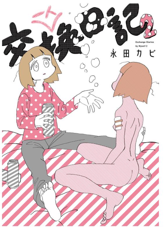 f:id:ima-nakayama:20211011191502p:plain