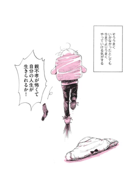 f:id:ima-nakayama:20211011213453p:plain
