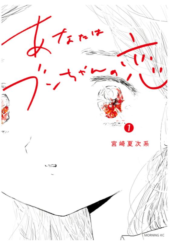 f:id:ima-nakayama:20211022160612p:plain