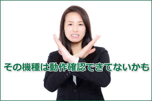 f:id:imaarumono:20170710201157j:plain