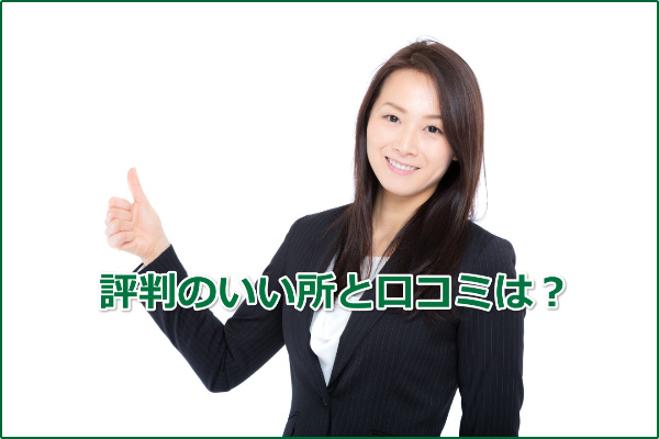 f:id:imaarumono:20170710202433j:plain