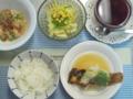 魚の揚げおろし煮・里芋の味噌和え・りんごとキャベツのサラダ・ぶど