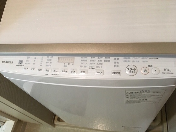 TOSHIBAの縦型洗濯乾燥機AW10-SV6の操作ボタン