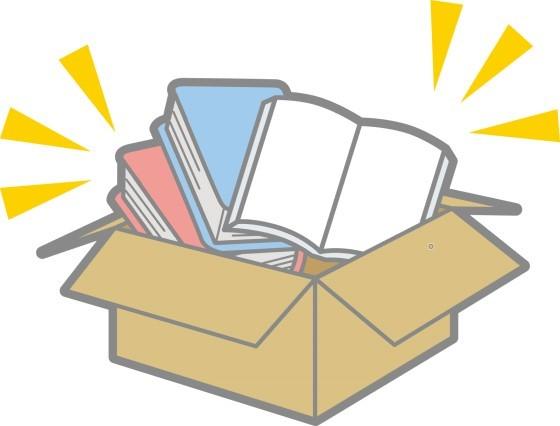 ブックオフで本を売却