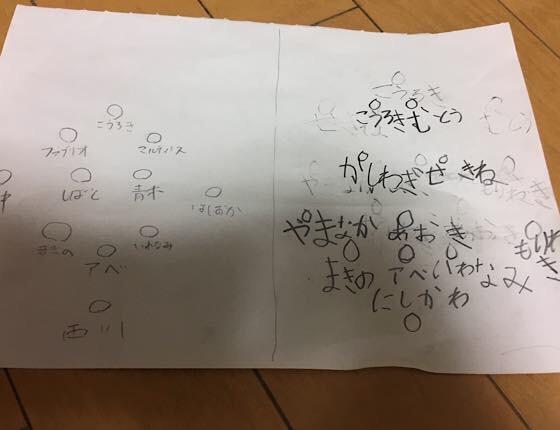 f:id:imacocco_teane:20190818172209j:plain:alt=浦和レッズのスタメン予想:w380