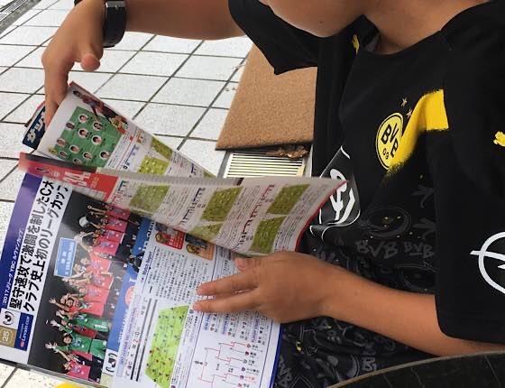 サッカーの雑誌を読む息子