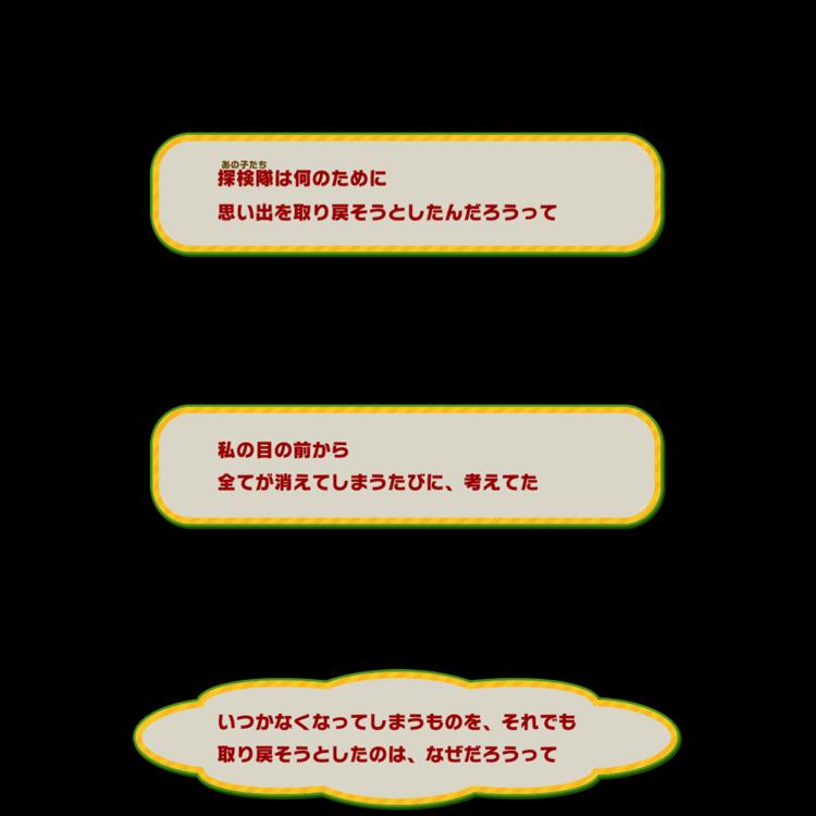 f:id:imadasky:20201120182320p:plain