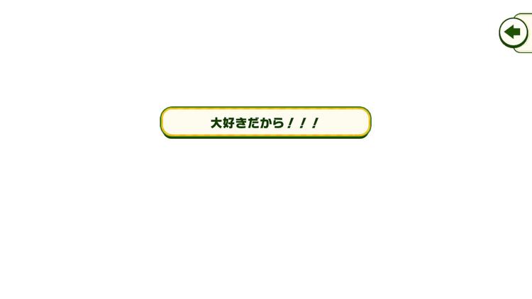 f:id:imadasky:20201120183230p:plain