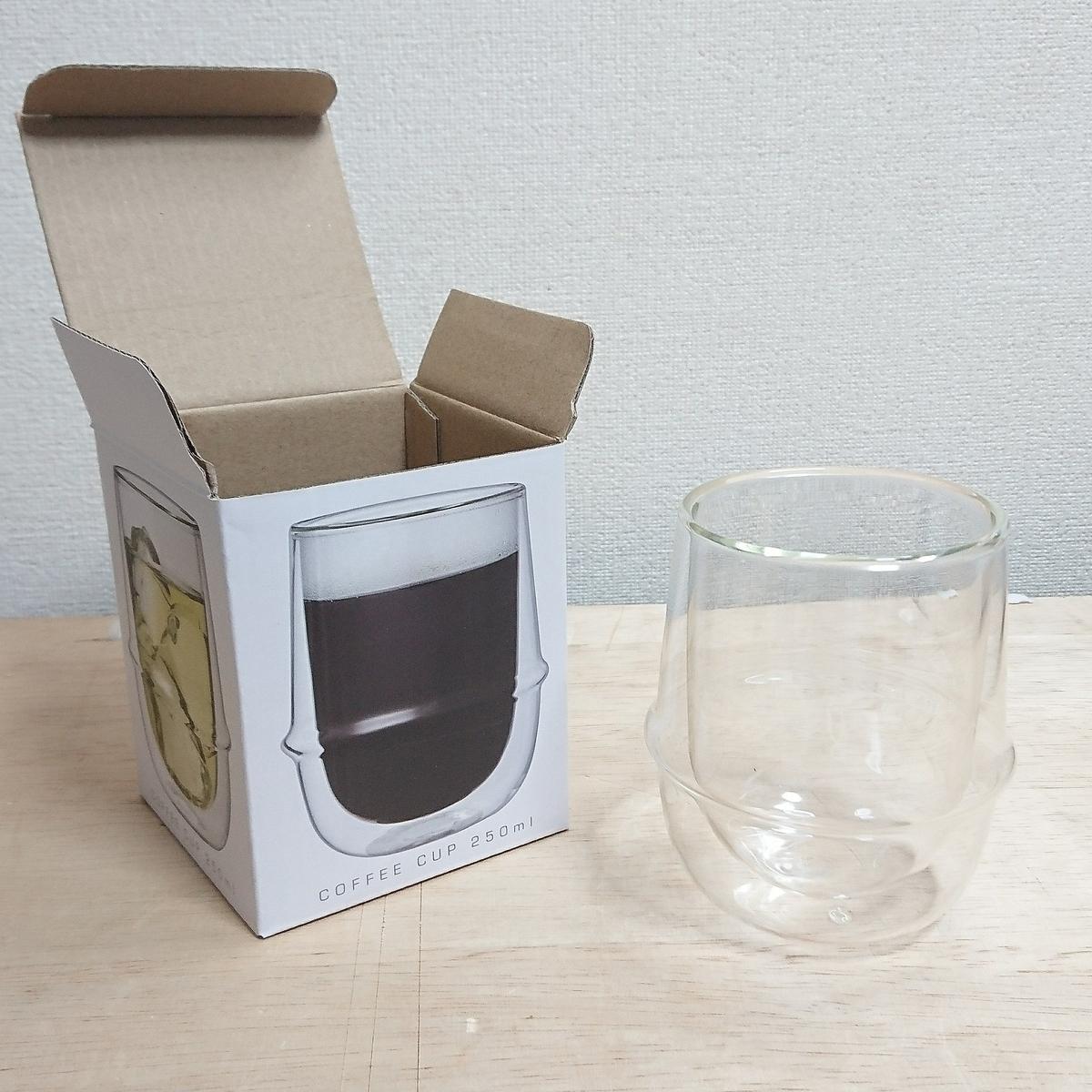 ダブルウォール コーヒーカップ  250ml