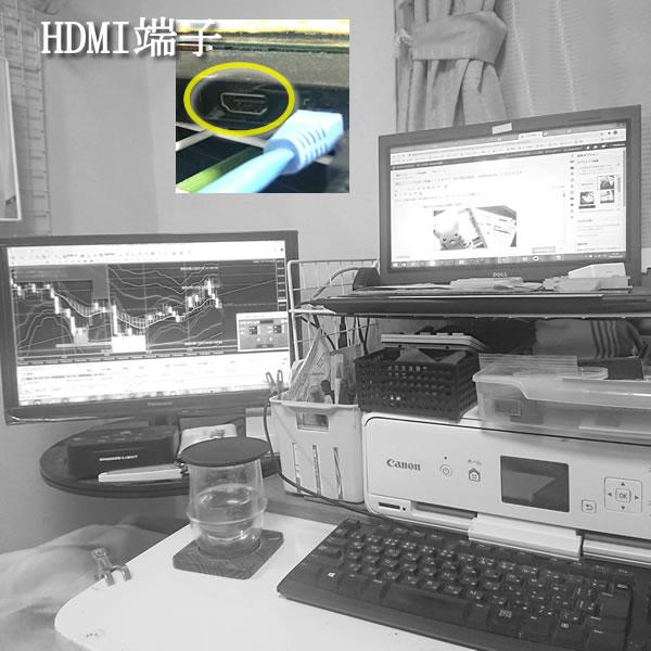 ノートパソコン 2画面 HDMI端子