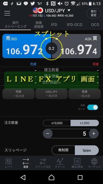 f:id:imade_show:20210304110214j:plain