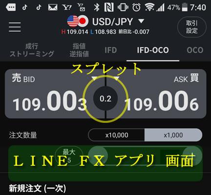 f:id:imade_show:20210317134323j:plain