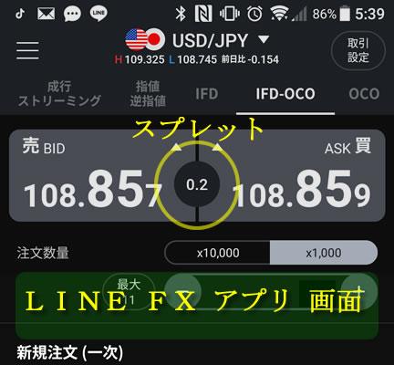 f:id:imade_show:20210318134032j:plain
