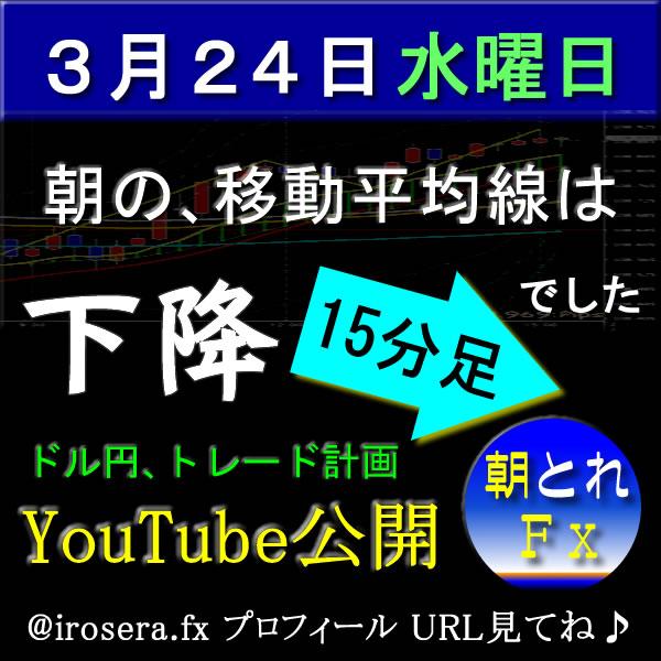 f:id:imade_show:20210324134440j:plain