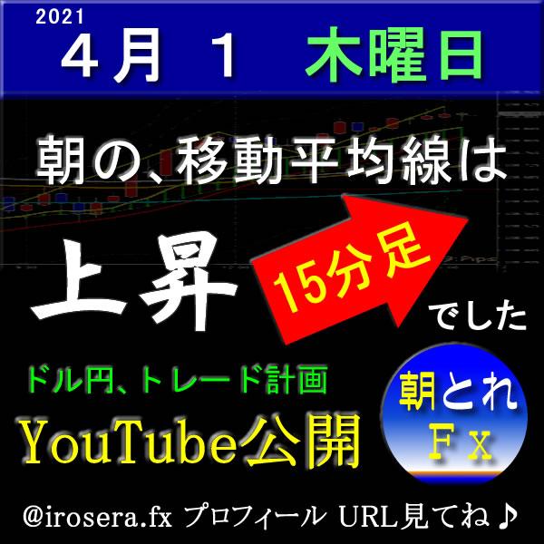 f:id:imade_show:20210401131053j:plain