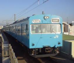 103hagoromo