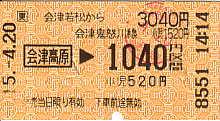 E0049