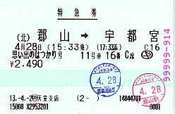 G0041