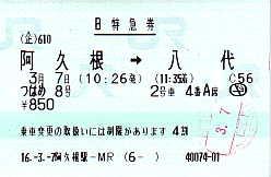 G0308
