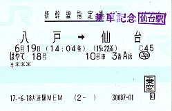 F0146