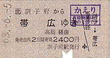 A0126