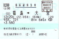 F0011