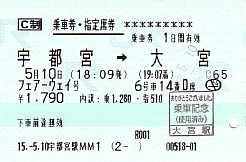 I0034