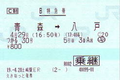 G0703