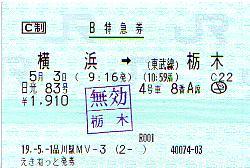 G0705