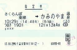 F0078