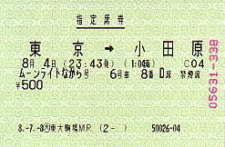 I0149