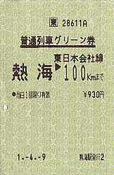 M0026