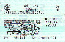N0122