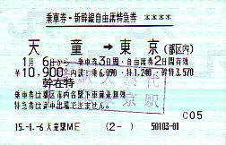 J0182