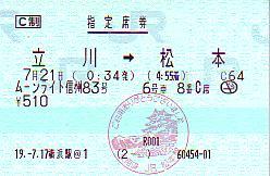 I0275