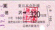 B0100
