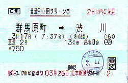 I0252