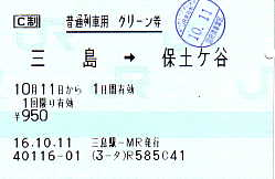M0036