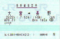 F0236